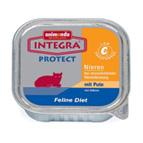 Pâtée Integra pour chat