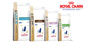 Royal Canin Veterinary Diet kočky