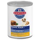 Pâtée Science Plan pour chien